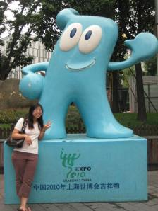 with the 2010 water droplet in nan jing dong lu.