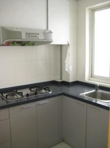 bare kitchen