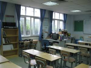 teachers side of the room